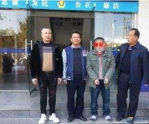 村警上门劝投,毒犯潜逃6年终自首
