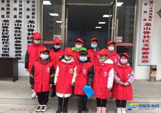 湖北荆门市望兵石学校:小手拉大手 疫情防控不大意