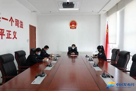 长铁中院法警支队召开近期部门重点工作部署会