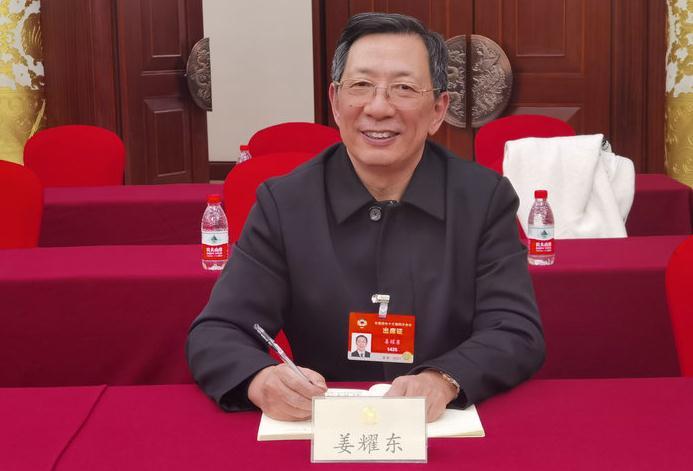 全国政协委员姜耀东:煤炭老矿区建设现代化经济体系