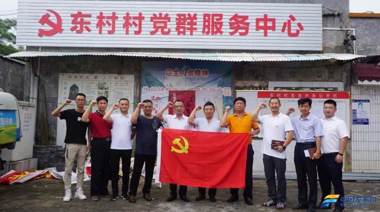 广州市建筑废弃物处置协会:危难显勇义 烈火见真金