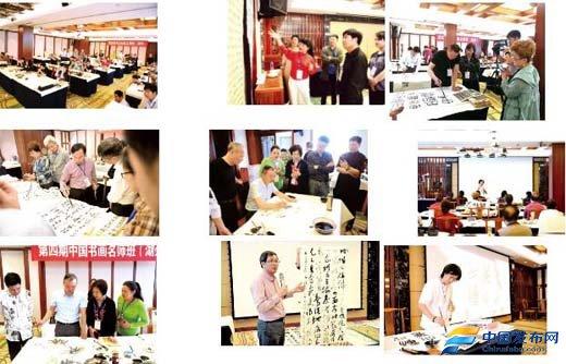 第十四届中国重阳书画展暨中国书画名师班在嘉兴、北海举办