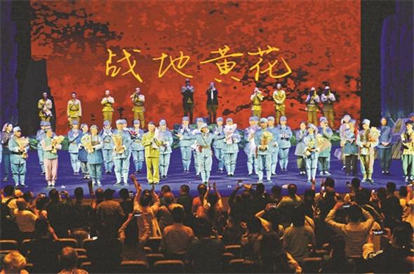 红色晋剧《战地黄花》登上梅花奖竞演舞台