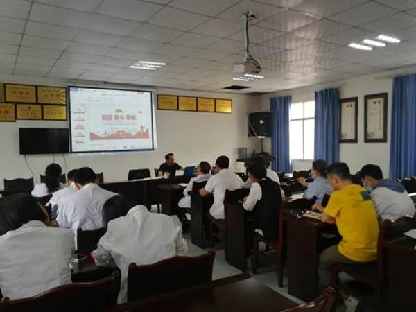大竹县杨家中心卫生院积极开展党史学习活动