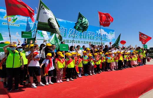"""内蒙古举办""""人与自然和谐共生""""为主题的宣传活动"""