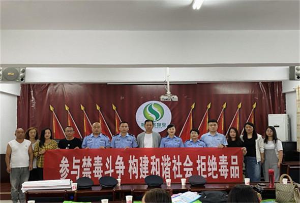 忻州原平市:多方联动开展禁毒宣传