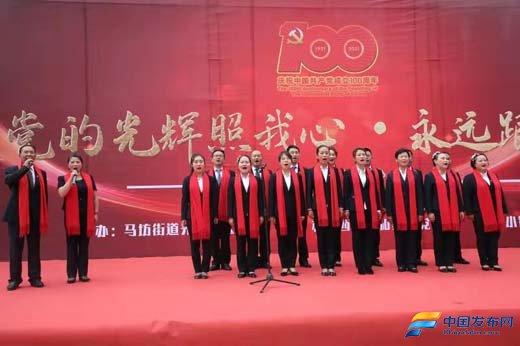 """西宁市城北区举办""""党的光辉照我心•永远跟党走""""文艺演出"""