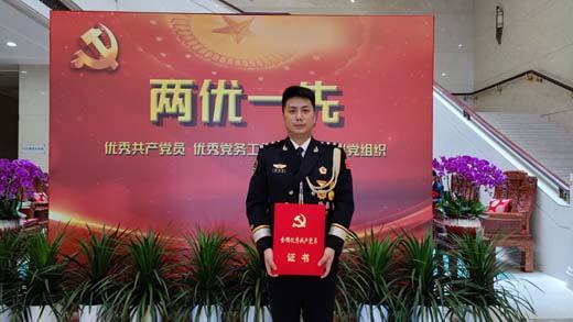 """广安市公安局民警陈界安荣获""""全国优秀共产党员""""表彰"""