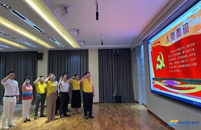 惠州市退促会收看庆祝中国共产党成立100周年大会反响热烈