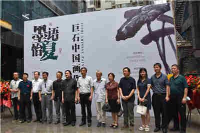 笔意传情 墨语怡夏——巨石中国画作品亮相西安美道艺术馆
