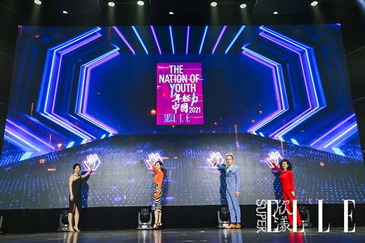 """《欣漾SuperELLE》第一届""""年轻力中国""""盛典上海举行"""