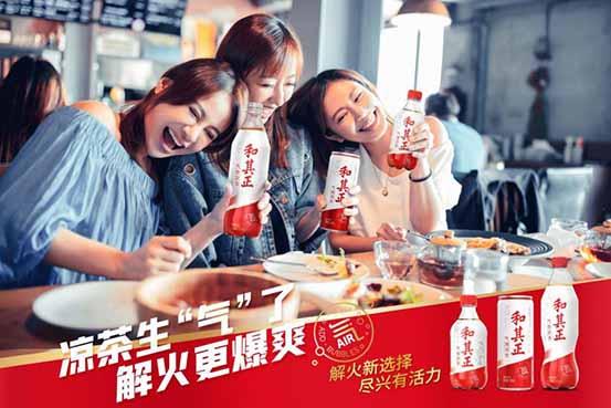 上市即热销,和其正气泡凉茶再掀消费新风潮
