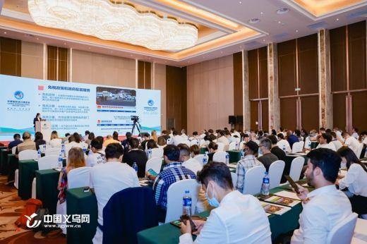 第四届进博会在义乌举办食品及农产品招商路演