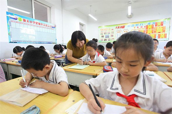 课后延时服务 让教育更有温度