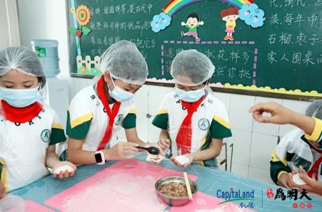 2021沐川凯德绿色希望小学探访活动圆满举办