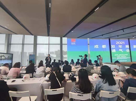 """""""超融体——2021成都双年展""""将于11月启幕"""