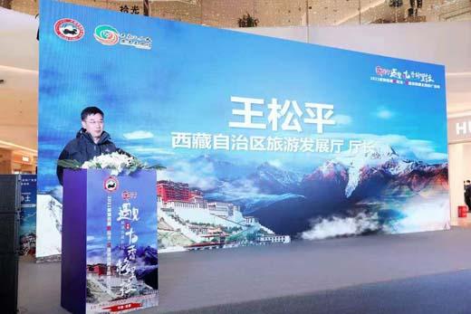 """""""G219遇见大香格里拉 2021解锁新玩法 深度游西藏""""主题推广活动在蓉举办"""