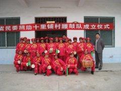 对话:河南省民委踏实苦干的优秀驻村干部王澍增
