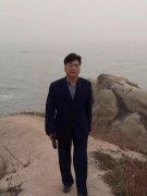 渤海湾东岸那般潮湿的思想