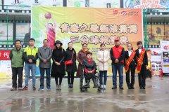 青海:微博三分球投篮赛在西宁开战