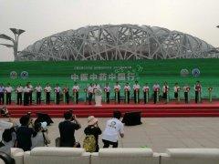 中国中医药健康文化推进行动在京启动