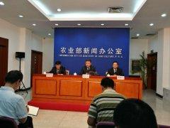 三部委联合制定《关于加快构建政策体系培育新型农业经营主体的意见》发布实施