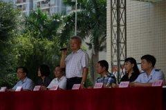 广东惠州市开展2017年中秋联合慰问活动