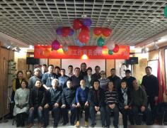 【若愚来访】京津冀书画家挥毫泼墨喜迎新年