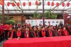 中华杨氏联谊总会组团参加杨志华收徒庆生庆典活动