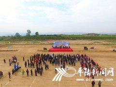 山西平陆:平陆县转型项目建设年第二批重点项目集中开工