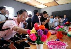 三门峡陕州区窑底村:手工编织幸福生活三级跳