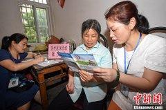 全国近20省市出台新政 社会办医再迎密集政策红利