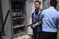 平昌公安破获基站电池盗窃案 涉20多起案件金额达10万余元
