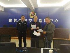 陕西:榆林市周宁支队长督导检查国庆假期道路交通安保工作
