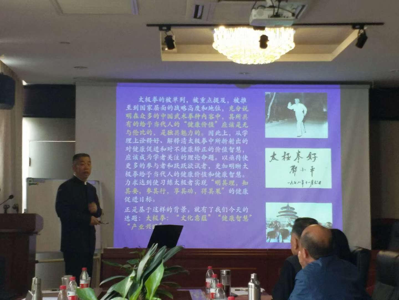 王岗:对中国武术世界传播的再思考