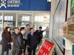 青海媒体团抵达威高集团采访公益事业