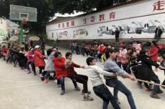 巴中市恩阳区棋盘小学举办冬季运动会