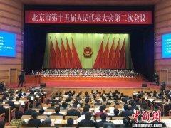 北京将广纳贤才 建设国际人才社区