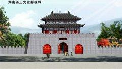 湖南省文化和旅游厅送戏下乡即将走进黄桥镇