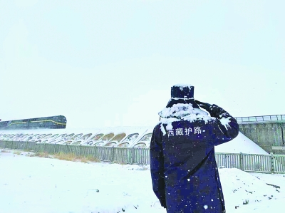 高原上,走路的人——记青藏铁路那曲市色尼区罗玛大队护路队员平措扎西