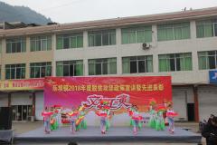 南江县乐坝镇:扶贫汇演迎新春  表彰先进聚民心