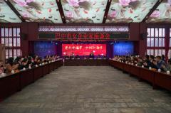 """四川巴中举行女企业家座谈会庆祝""""三·八""""妇女节"""