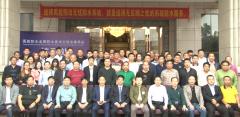 禹能防水全国防水技术(番禺站)交流会在广州顺利召开