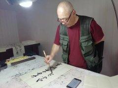 爱心书法家卢志峰作品欣赏