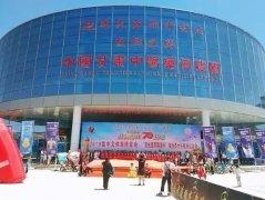 第二届中国(甘肃)中医药产业博览会8月22日在陇西举行