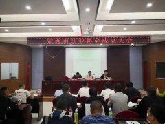 甘肃省定西市马业协会正式成立