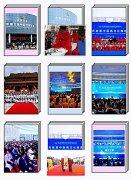 """《陇西书画家走进陇中文博会和国家级药博会》简称""""雙博会""""(代后记)"""