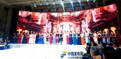 黄战医美2019中国大同 4VS国际优雅女性风尚盛典T台秀完美落幕