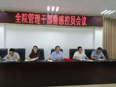 成立感控督查小组,巴中市妇幼保健院高度重视常态化疫情防控