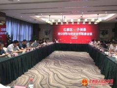 子洲县党政代表团赴江都区考察学习
